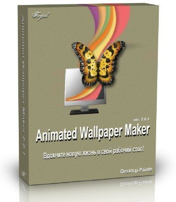 Animated Wallpaper Maker 2.5.0