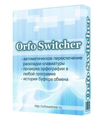 Orfo Switcher 2.17 [Русский]