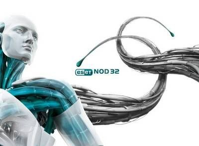 ESET NOD32 4.х/3.x Offline Update 5573 + Keys (29.10.2010)