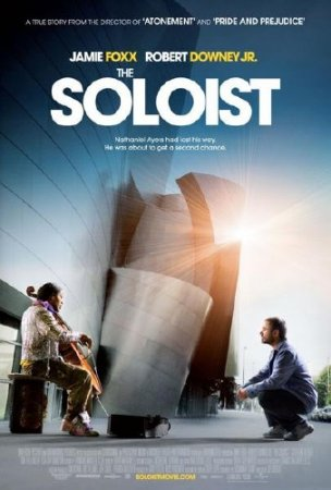Солист / The Soloist (2009/HDRip/1400Mb)