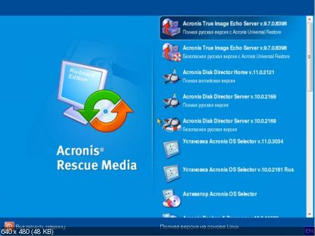 LiveUSB 4 Гб - Alkid, MicroPE, Acronis, Password Changer, ХР сборка ZverDVD v2010.11