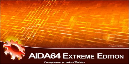 AIDA64 Extreme Edition 1.20.1155 Beta
