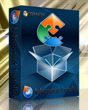 Advanced Installer Enterprise 8.0.2 Build 31861 RUS