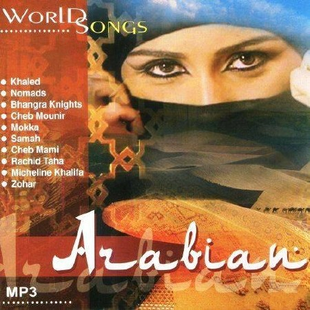 Arabian (World Songs) (2006)