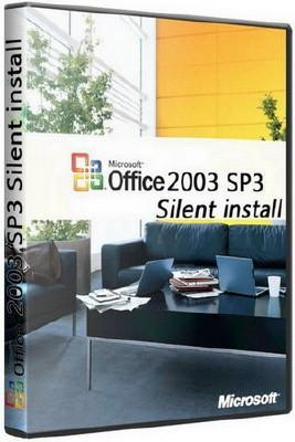 MS Office 2003 SP3 + File Format Conv 2007 Silent Install (Update 03.12.2010/RUS)