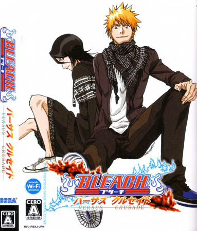 Bleach : Versus Crusade (PC/2010)