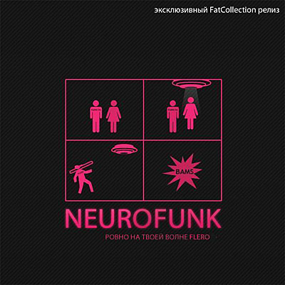 FAT Collection Neurofunk (2010)