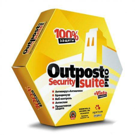 Outpost Security Suite Pro v7.0.4 (3412.520.1245) x86/x64