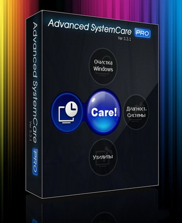 Advanced SystemCare Pro 3.7.3.737