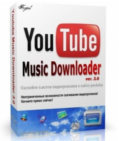 YouTube Music Downloader 3.6.0.8