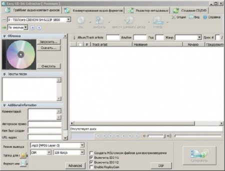 Portable Easy CD-DA Extractor 2010.6
