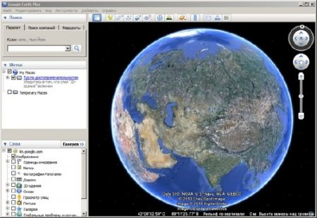 Portable Google Earth 6.0.0.1750