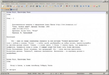 Portable Notepad++ 5.8.6