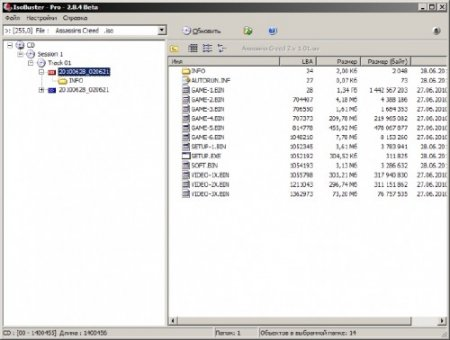 Portable IsoBuster 2.8.5.0