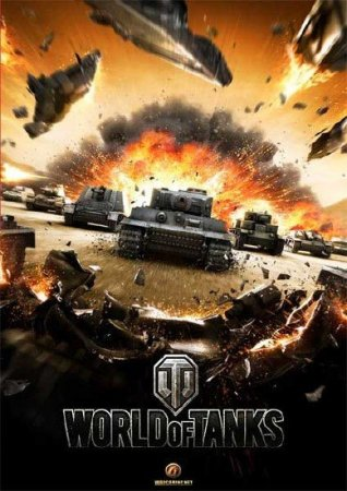World of Tanks (2010/RUS/ND)