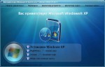 Windows XP Pro Sp3 XTreme™ Ultimate Edition 15.02.11 Rus