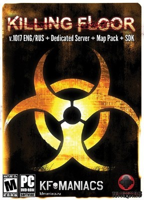 Killing floor v.1017 + Dedicated Server + Map Pack + SDK (2011г) PC