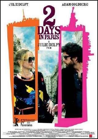 Два дня в Париже / 2 Days in Paris (2007/DVDRip)