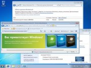 Windows 7 SP1 x86-x64 16in1 Alt Activated AIO by m0nkrus (2011/RUS/ENG)