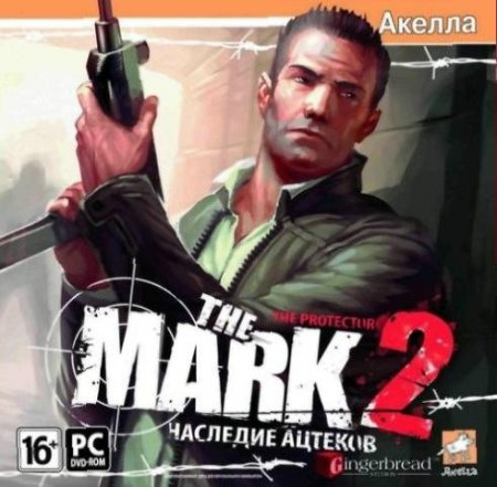 The Mark 2: Наследие ацтеков / The Protector (Repack by 2010) RUS  для ПК