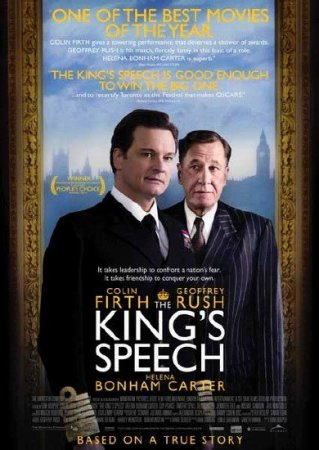 Король говорит! / The King's Speech (2010/2.05Gb) DVDScr