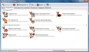 SiSoftware Sandra 2011.2.17.36. Версии Pro Home, Pro Business, Engineer, Enterprise (2011)