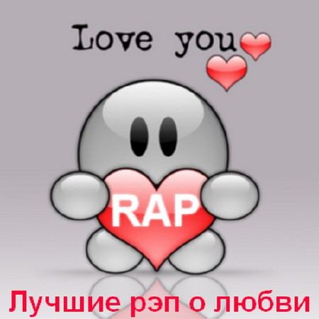 Love Rap Vol.1