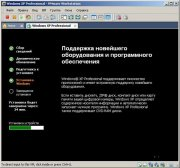 Windows XP Pro SP3 VL WinStyle Titanium SATA/RAID/SCSI (2011/RUS)