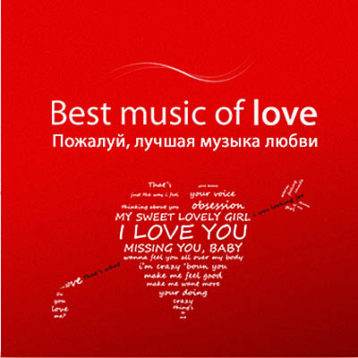 VSP - Best Music of Love (The Love Chillout Mix) 2011