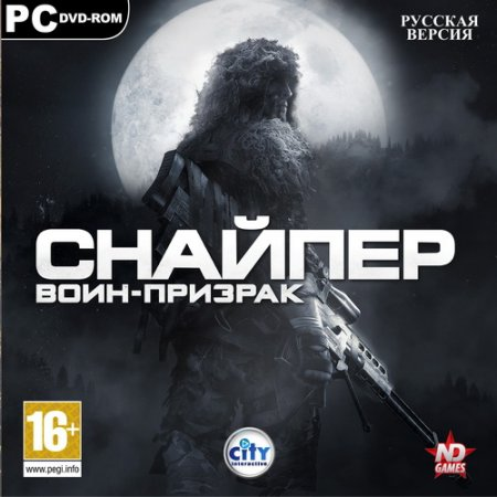 Снайпер - Воин-призрак / Sniper - Ghost Warrior [Upd-1,2,3] 2010 - RePack! (PC/RUS)