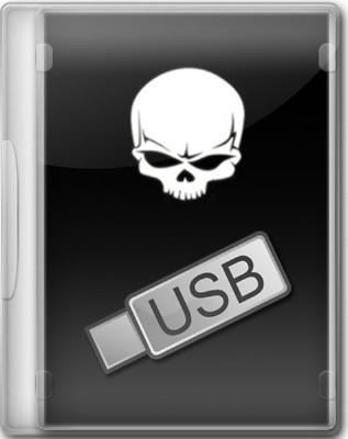 USB Drive by 5ender 04.04.2011