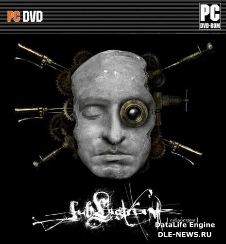 Сублюструм / Sublustrum (2008/RUS/RePack)