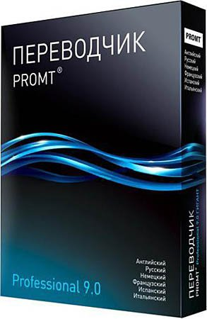 PROMT Professional 9.0.443 Giant (2011)