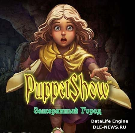 Puppet Show 3: Затерянный город / Puppet Show: Lost Town Collector's Edition (2011/RUS)