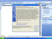 Microsoft Office Professional 2003 SP3 Rus (обновления 16.04.2011)