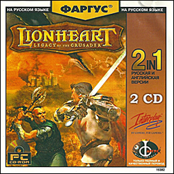Lionheart: Legacy of the Crusader (2003/Фаргус/RUS/ENG)