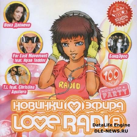 VA - Новинки Эфира Love Radio - 8 (2011) MP3