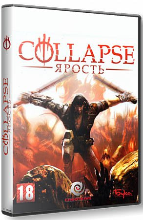 Collapse: Ярость 3D (RePack/Full Ru)