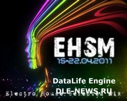 VA - Electro House Selected Mix [EHSM] #3 MP3
