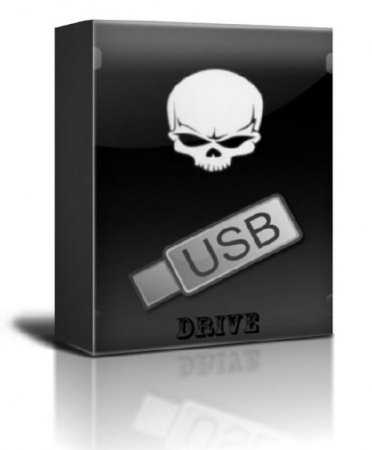 USB Drive by 5ender ( от 04.04.2011)