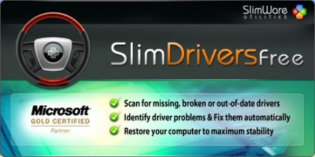 SlimDrivers 2.2.4130 Build 848