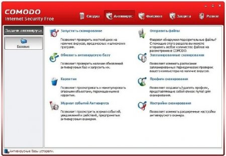 COMODO Internet Security 5.3.181618.1237 Final