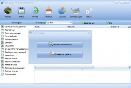 Wise Registry Cleaner Pro 5.94