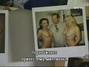 Эпидемия порно: Секс в дигитальную эпоху / Porndemic: Sex in Digital Age (2009) SATRip