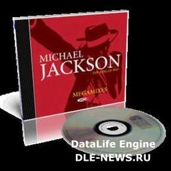 VA - Michael Jackson Megamixes (2011) MP3