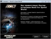 Need For Speed: World (2010/RUS/Lossless RePack by WHiTE)