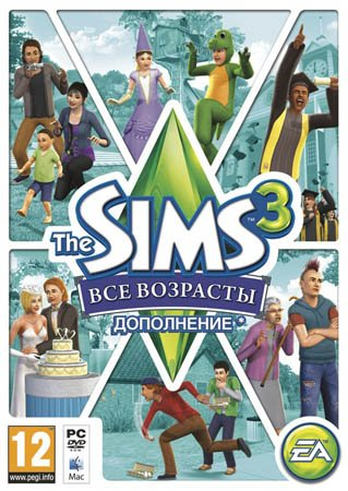 Sims 3: Все возрасты / The Sims 3: Generations (PC/2011/RU)
