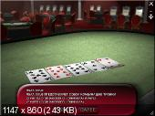 Texas Hold'Em Poker 3D Deluxe Edition (PC/Repack/Русский)
