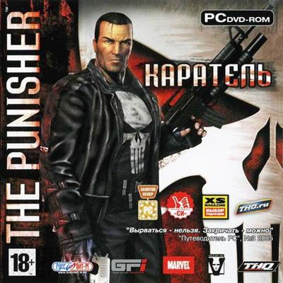 Каратель / The Punisher (2005/RUS/RePack by MOP030B)