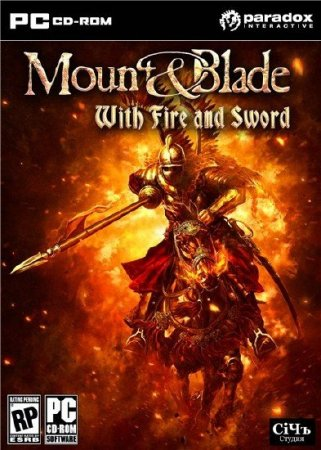 Mount & Blade: With Fire and Sword (2011/ENG/RIP by KaOs)